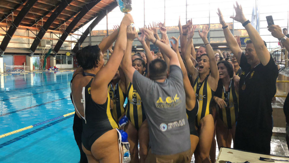 aek women waterpolo tropaio 1111