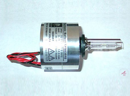 Ballast Metal Halide 35/50W 12V DC