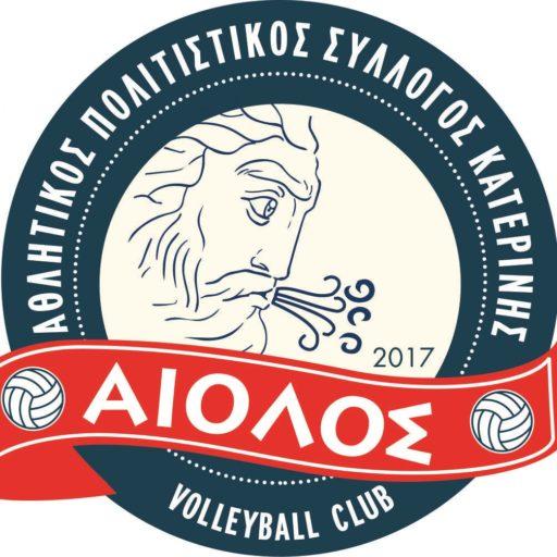 cropped-17-Β_ΑΙΟΛΟΣ_logo.jpg