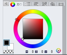 カラーサークル