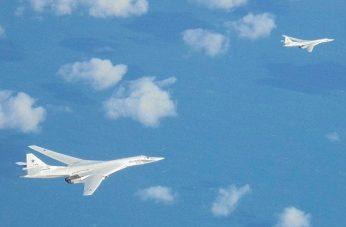 Foto - RAF/Reprodução