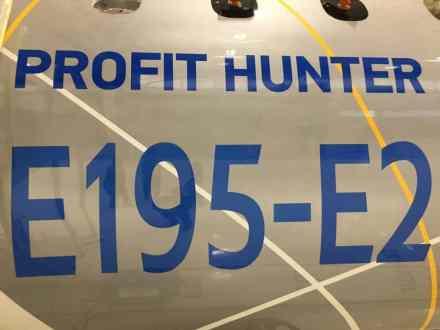E195-E2-aguia-4