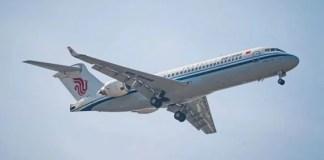 Air China COMAC ARJ-21