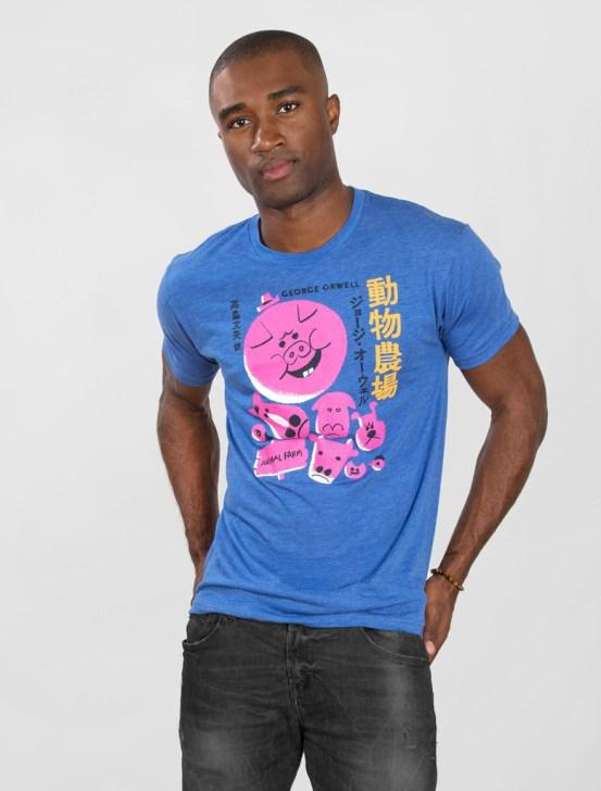 Animal Farm Japanese Edition T-Shirt