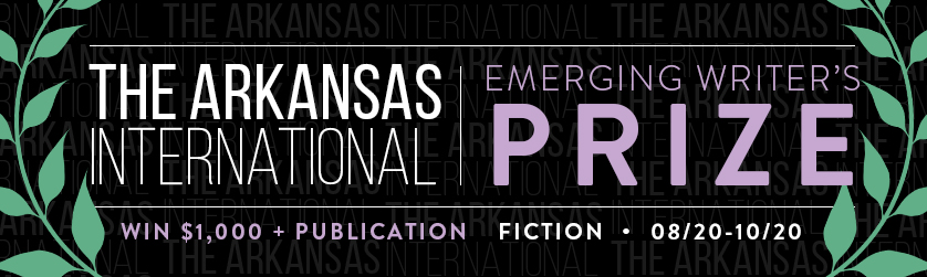 The Arkansas International Emerging Writers Prize 2018
