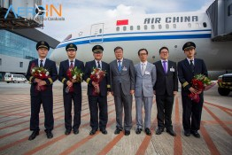 air china 787-9 inaugural gru pilotos