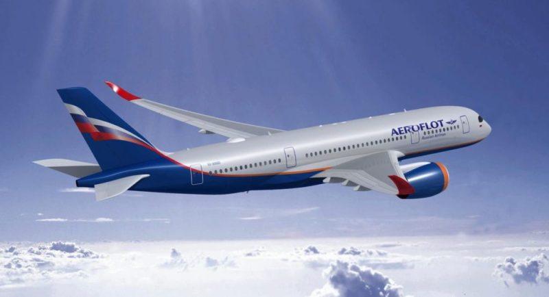 A350-800 Aeroflot