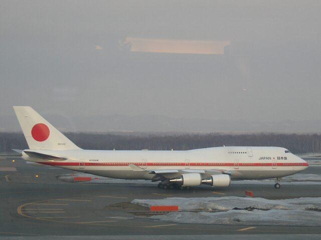 Força Aérea Japonesa 747