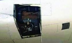 BoA Boliviana de Aviacion Peça Faltando