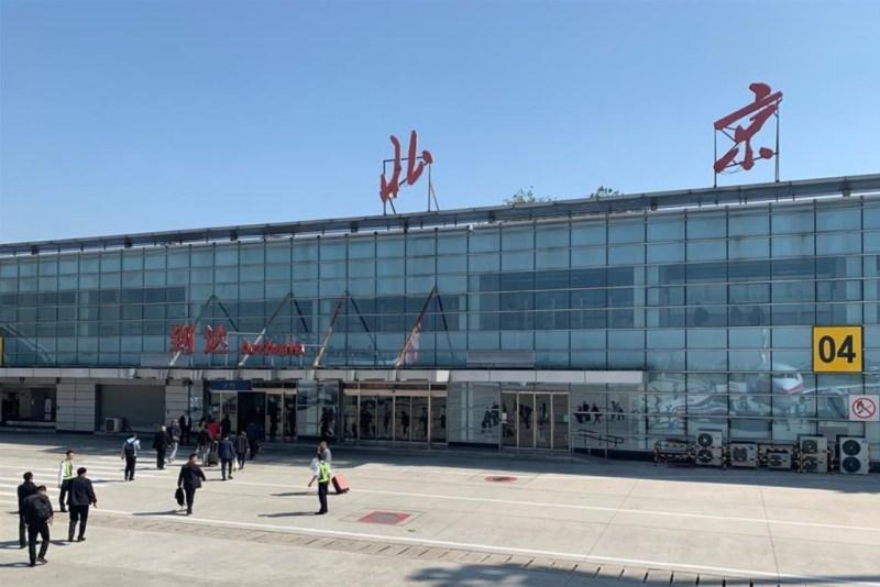 Aeroporto Nanyuan Pátio China