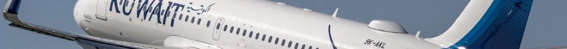Avião Airbus First A320neo Kuwait