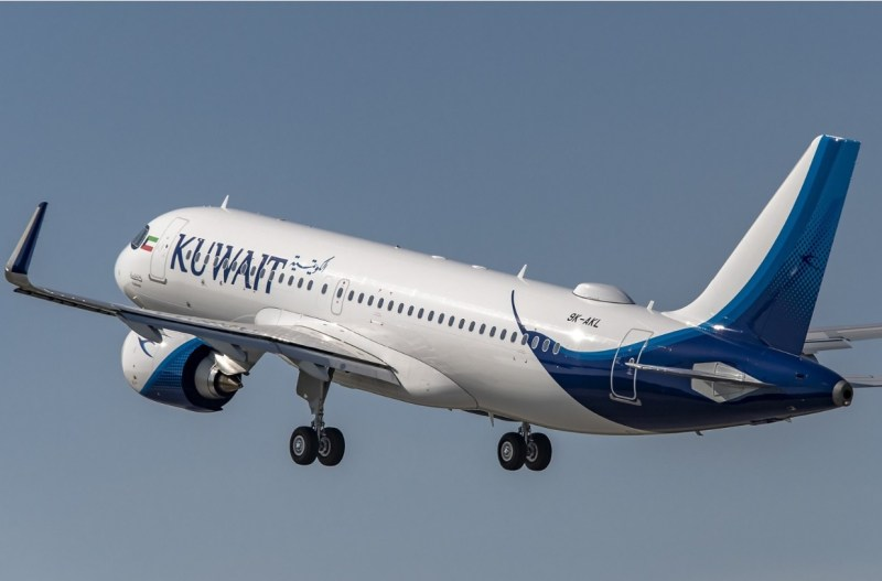 Avião Airbus First A320neo Kuwait