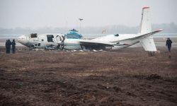 Acidente Anotnov An-24 Donestsk 2013