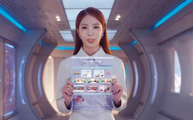 k-pop Korean Air