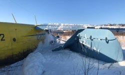 Acidente Antonov AN-2