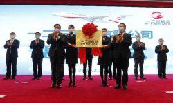 Lançamento OTT Airlines China