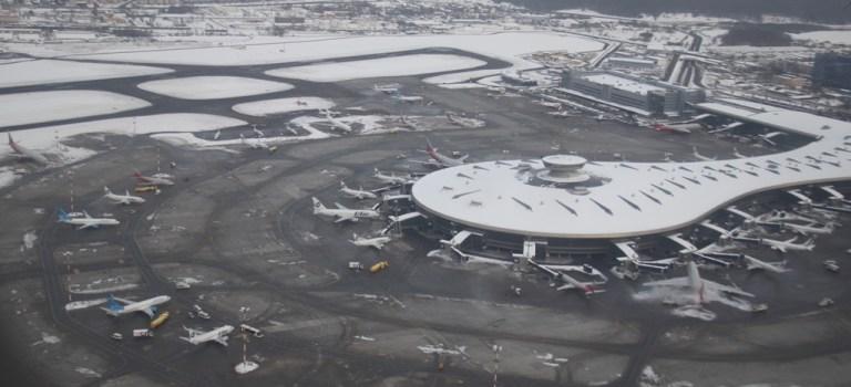 Aeroporto Moscou Vnukovo Rússia