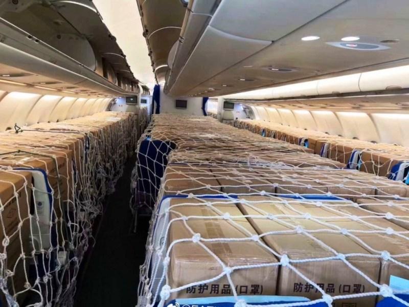 Airbus A330 Passageiros Carga