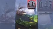 u47-13-sous-les-griffes-de-la-ss