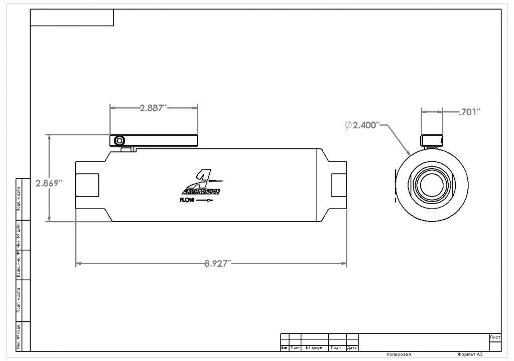 ORB-12 Shutoff Valve Fuel Filter