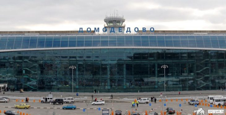 Aeropuerto Internacional de Moscú-Domodédovo (DME) - Aeropuertos.Net