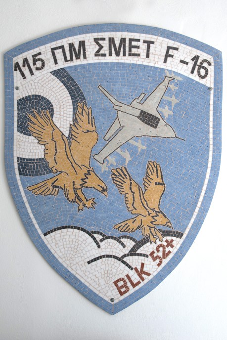 © Duncan Monk - 115 CW SMET Badge - 115 Combat Wing – Hellenic Air Force – Cretes Ghost Vipers