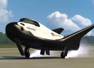 Dreamchaser Landing Picture