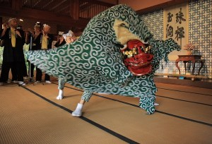 Japanese_lion_dance
