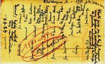 Album : 1944