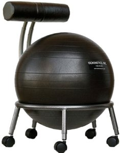 yoga ball chair 58