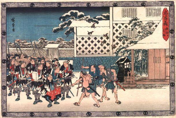 800px-HiroshigeChushingura