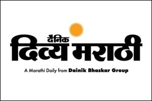 Dainik Bhaskar launches seventh edition of Divya Marathi