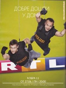 Постер на сезон 38