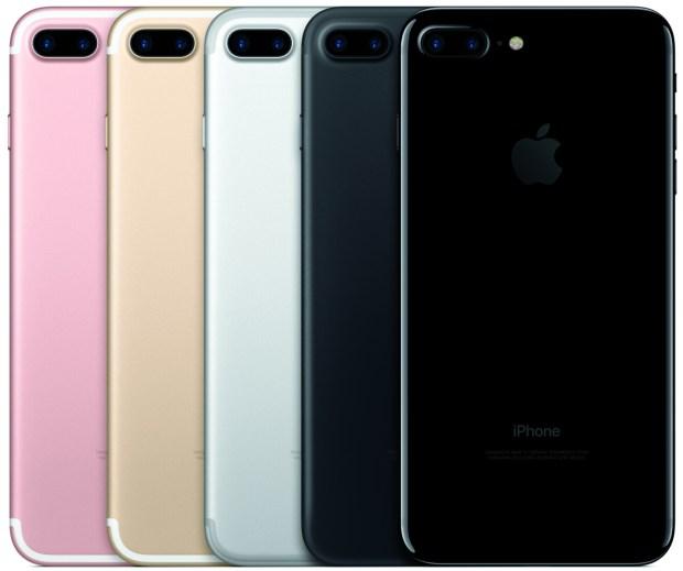 apple iphone 7 lineup