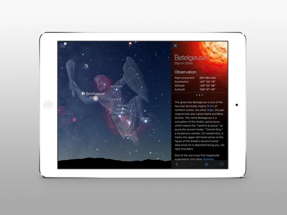 ios_app_sky guide