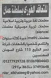 GulfJobs1572016 (10)