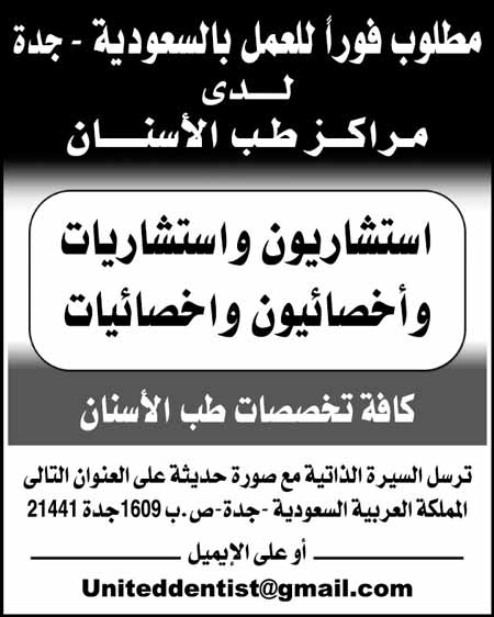 ahram2392016-15