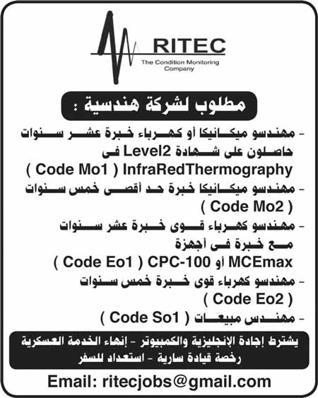 ahram2392016-25