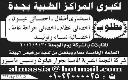 ahram2392016-28