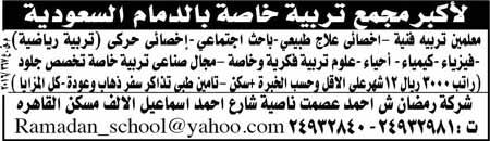 ahram2392016-39
