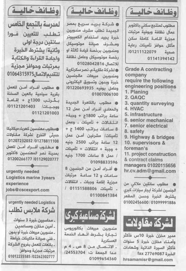 ahram2392016-9