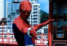 Photo of Spider-man
