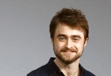 Photo of Daniel Radcliffe guest star de Unbreakable Kimmy Schmidt