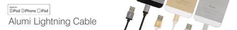 アルミライトニングケーブル iPhone5sカラー メタリックカラー アルミカラー Apple公認商品 高級感