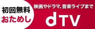 進撃の巨人(アニメ)