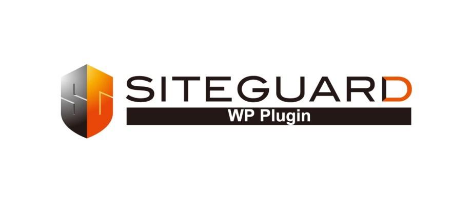 WordPressセキュリティ対策プラグイン「SiteGuard WP Plugin」