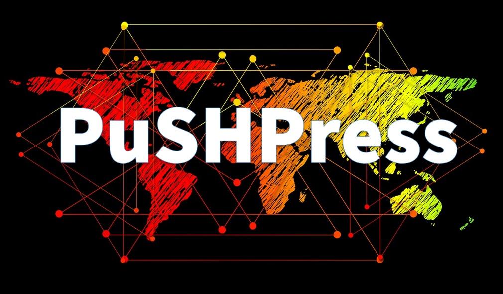 PuSHPressインストール方法