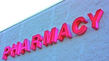pharmacy affiliate programs