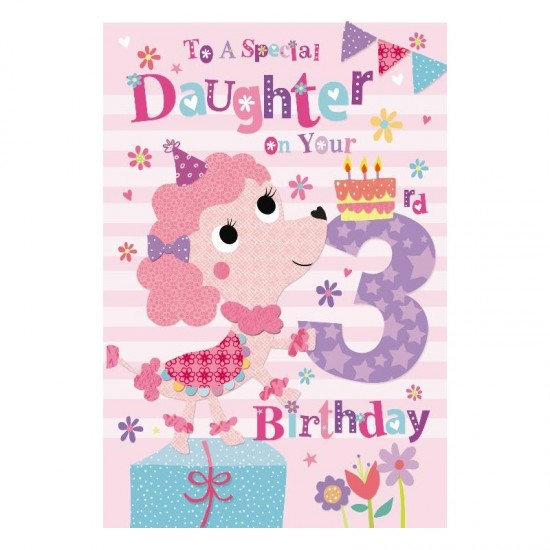 to a special daughter