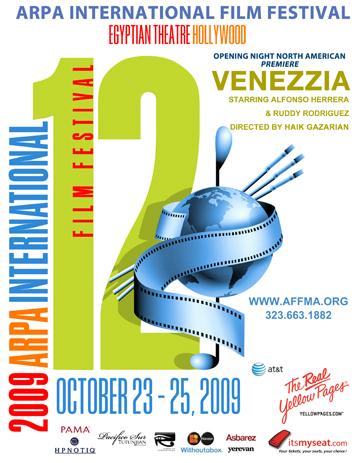 Arpa Internationl Film Festival 2009